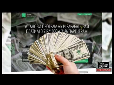 Как заработать денег в интернете реальным способом