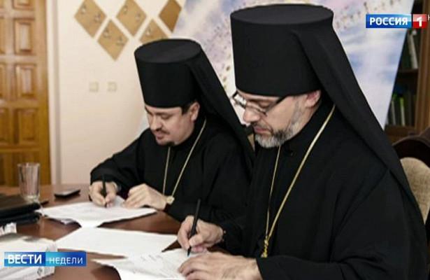 Константинопольские экзархи: ктоони?