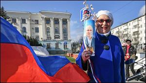 Украина объявила осоздании «Крымской платформы»