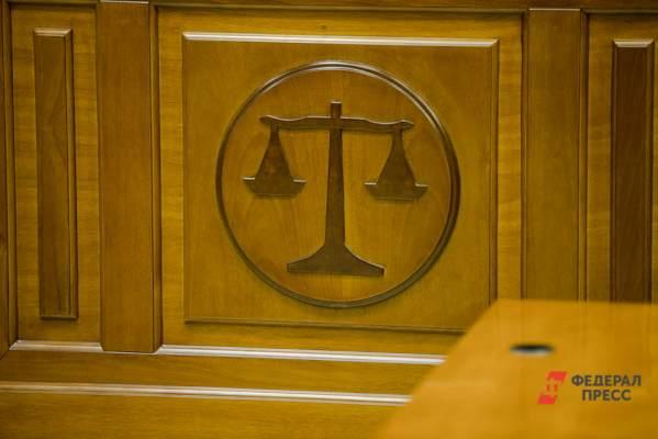 НаЯмале вынесли приговор экс-депутату иэнергетику поделу овзятке