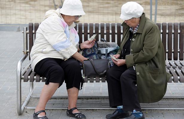 Министерства приступили кобсуждению пенсионного возраста