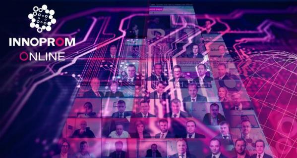 НаИннопром-онлайн обсудят внедрение технологий анализа данных впромышленности
