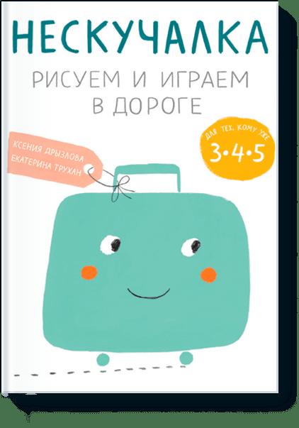 rehcs gjdsitybz rdfkbabrfwbb для воспитателей детских садов