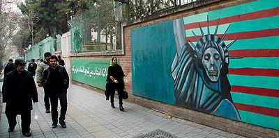 Большая игра наБлижнем Востоке: какСШАпоступят сИраном?