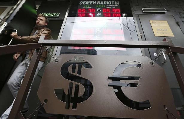 Курс рубля рухнет: приход Байдена вБелый домоценили