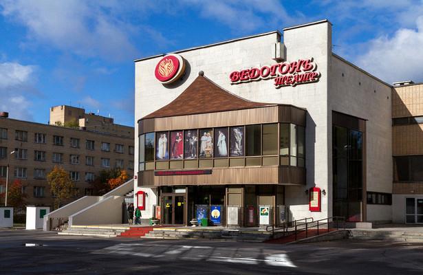 Мэрстолицы пообещал отремонтировать Зеленоградский «Ведогонь-театр»