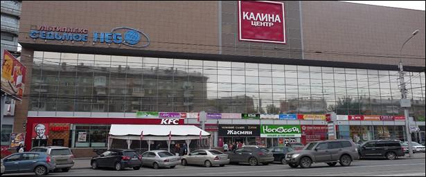 Из-закоронавируса вНовосибирске закрылся кинотеатр «Седьмое небо»