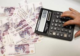 Рэнкинг региональных банков на1февраля 2021 года