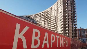 ВМоскве установлен абсолютный рекорд поипотеке