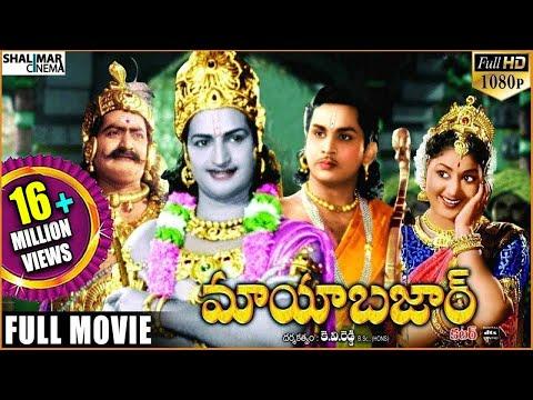 Telugu4uNet - Mayabazaar (Colour) Full movie 3gp