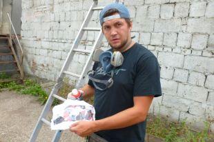 Роналдиньо выдвинул челябинского художника в«Люди года»
