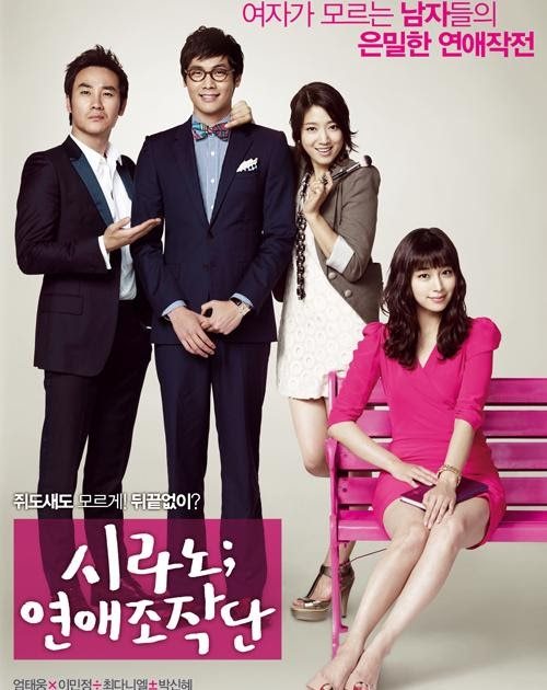 My List of Best Romantic Comedy Korean Drama - Most