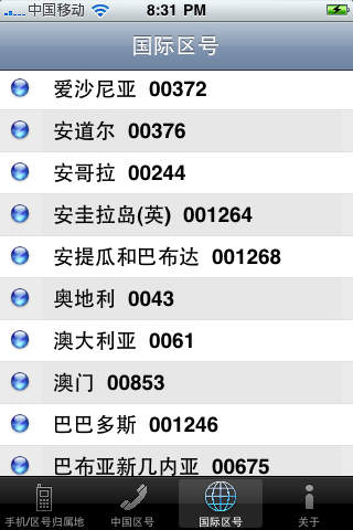 China mobile number series