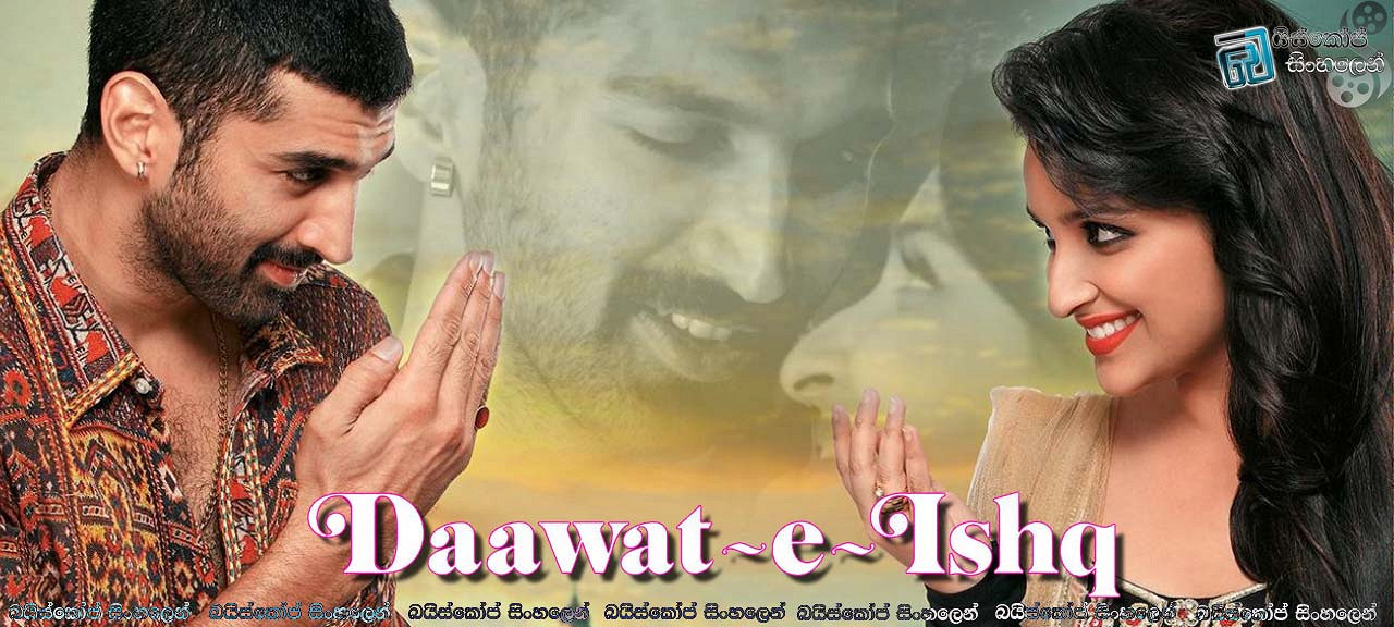Daawat-e-Ishq - Full Title Song - Aditya Roy- YouTube