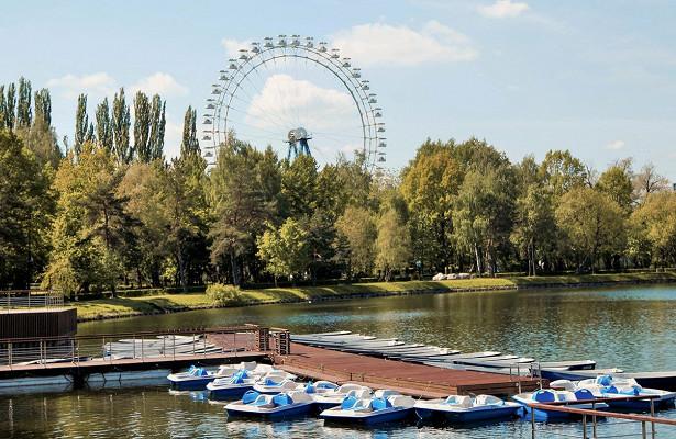 Парки столицы приглашают наонлайн-занятия