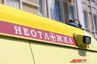 СМИ: вОренбурге 7-летний мальчик упал сдвухметрового обрыва