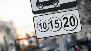 Эксперт назвал распространенные ошибки припарковке