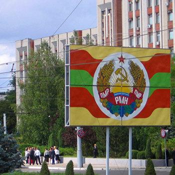 «Киев становится напозиции Тирасполя». КакУкраина добивалась федерализации западного соседа