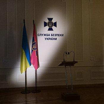 СБУувидела российский след в«тарифных майданах»