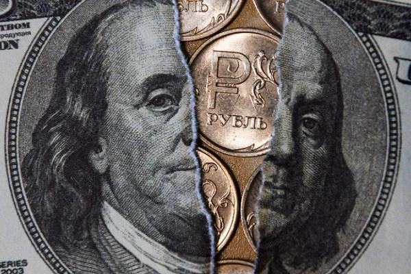 Курс доллара: предсказан курс в45рублей