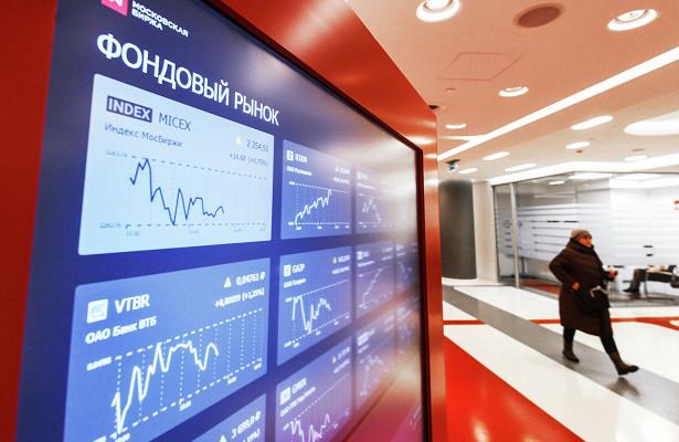 Российский рынок акций завершил неделю вплюсе