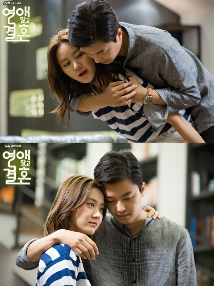 Marriage not dating music