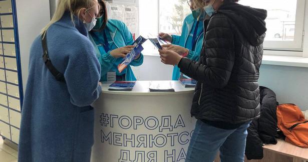 Свою территорию дляблагоустройства ужевыбрали более 115тысяч жителей Красноярского края
