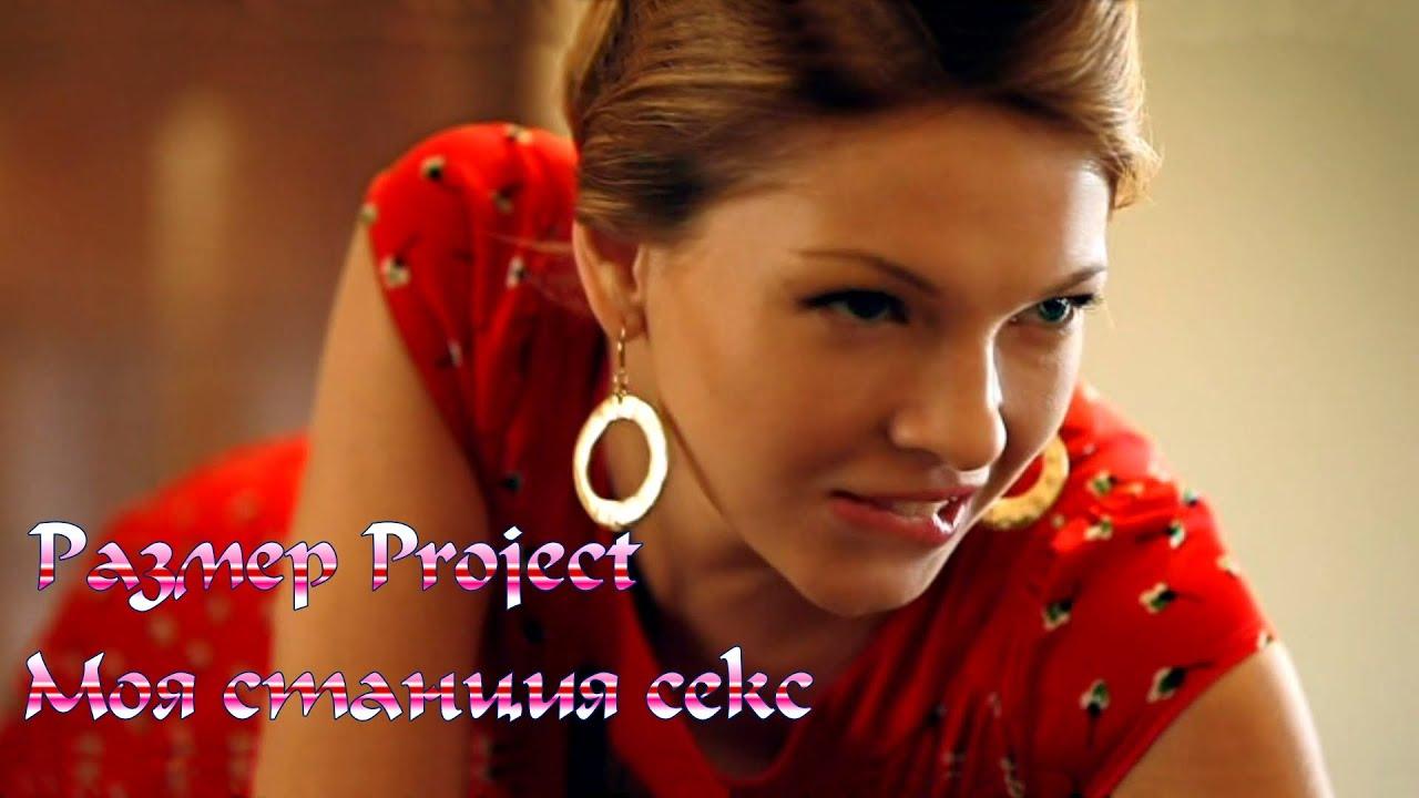 Порно с пьяными русскими девушками и женщинами онлайн в HD