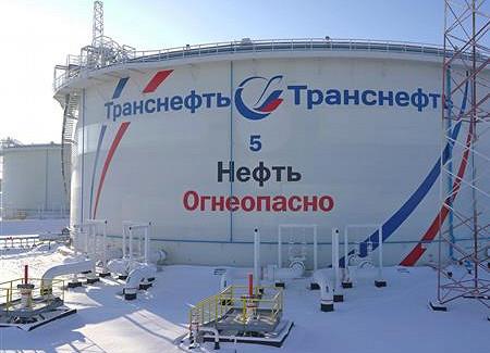 АО«Транснефть-Приволга» завершило плановые ремонты напроизводственных объектах