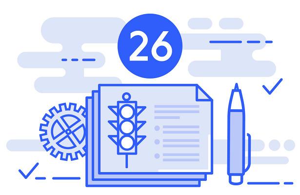 Билет № 26— экзамен ПДДонлайн