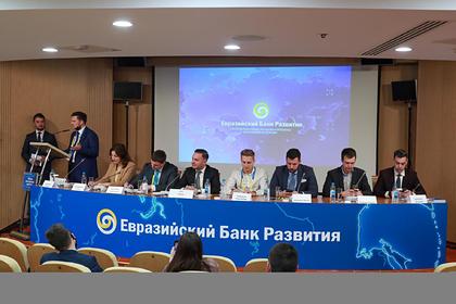 Первый Евразийский Конгресс обсудил роль молодежи вмеждународных отношениях