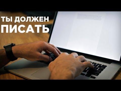 Заработать в интернете на написании книг