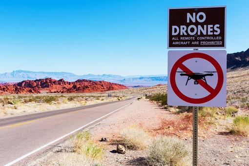 ВСШАужесточают контроль заполетами беспилотных летательных аппаратов