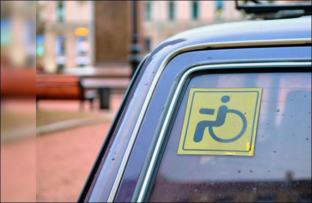 ВГИБДД рассказали онюансах правил парковки подзнаком «Инвалид»