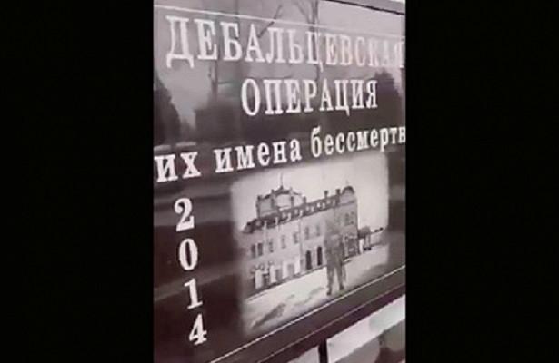 Памятник сфотографией украинского солдата установили вДНР