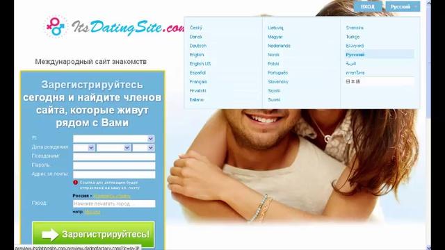 Лучшие сайты реальных знакомств