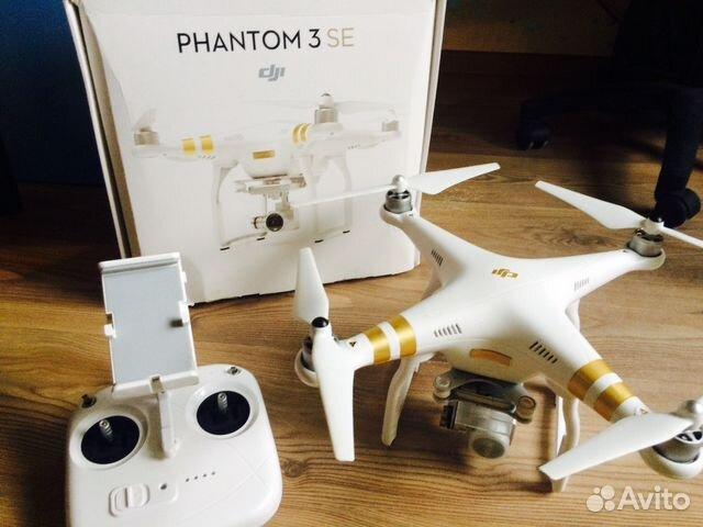 защита объектива белая для дрона dji