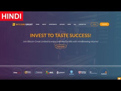 Legit investment sites reddit