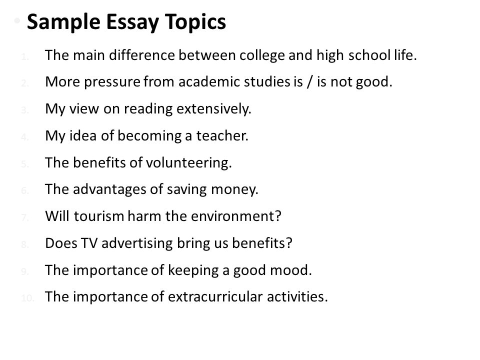 Essay about importance of books
