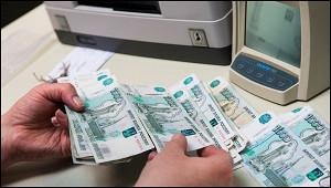 ЦБ: Возврат вбанки наличных после пандемии займет несколько лет