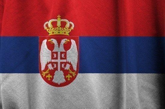 Ивица Дачич избран новым председателем сербского парламента