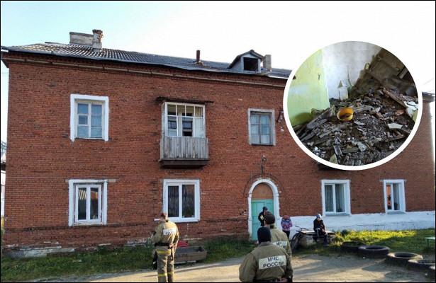 ВЧелябинской области вквартире матери двух детей рухнул потолок