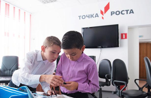 Вроссийском регионе откроют около сотни «Точек роста»