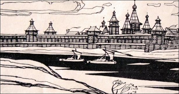 Крепость, Хорош, Берташюс— 29сентября вистории Карелии