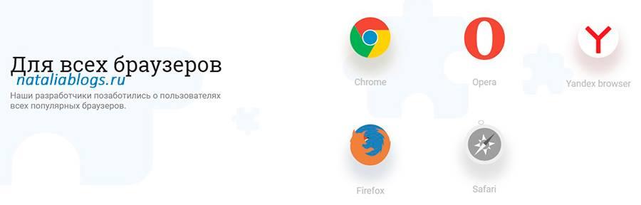 Что такое кэшбэк расширения браузера