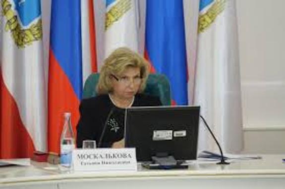 Координационный совет уполномоченных посвящен защите прав человека впериод пандемии