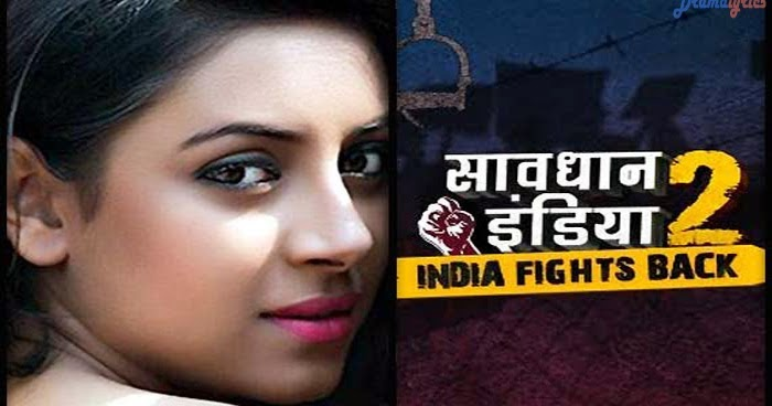 Savdhaan India 27th February 2016 Watch Online