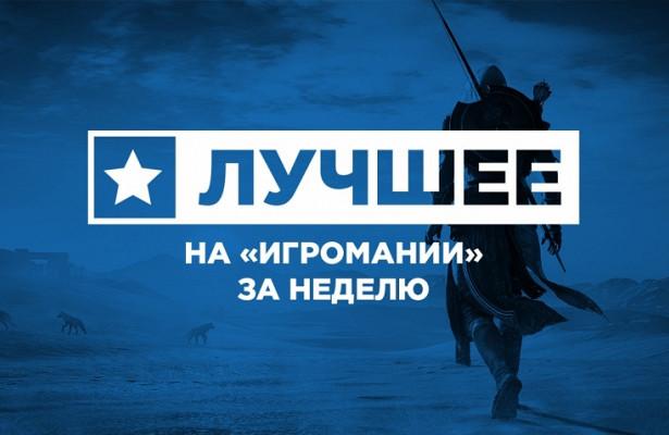 Влияет лиантипиратская защита Assassin'sCreed: Origins напроцессор? Отвечает Ubisoft