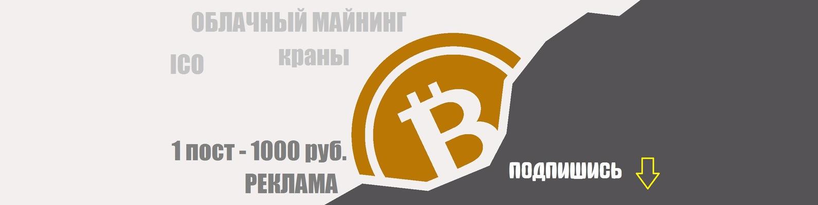 Bitcoin hyip е1