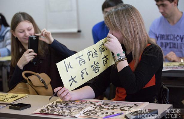 Россия: всеготово! Китайский язык будет включен вперечень ЕГЭ